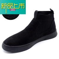 新品上市男鞋冬季加绒保暖棉鞋时尚休闲鞋百搭毛线口磨砂牛皮高帮鞋