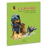 卡尔和小狗们,〔美〕亚历山德拉・戴绘,许安然,张原平 中文指导,河南科学技术出版社,9787534987151