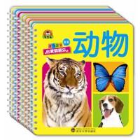 宝宝启蒙翻翻乐系列(套装8册)