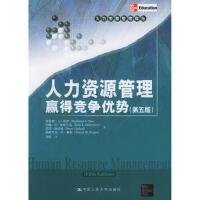 人力资源管理:赢得竞争优势:第5版――人力资源管理译丛 9787300068626