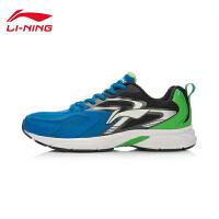 李宁跑步鞋男鞋跑步系列减震网面透气晨跑运动鞋ARHL045