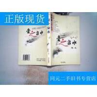 【二手旧书九成新】塔罗神咒 /梵天文化传播中心 金版电子出版社