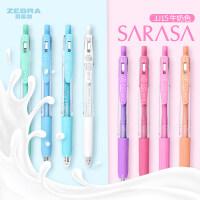 日本zebra斑马 JJ15彩色按动中性笔/水笔 牛奶色系 速干签字笔