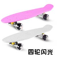 小孩四轮闪光脚踏滑板初学者划板车儿童滑板车3-4-5-6-7-8-9岁
