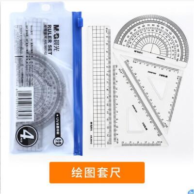 晨光文具考试套装尺透明直尺考试用品三角板刻度尺套装绘图量角器4件套装尺15CM