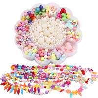 儿童串珠玩具手工制作材料包穿珠子手链女孩礼物弱视训练
