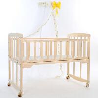 婴儿床环保实木无油漆床头881宝宝摇篮床儿童床MY10