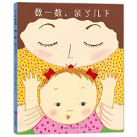 数一数,亲了几下(2019版) (美)凯伦·卡兹,爱心树童书 出品 9787559618467 北京联合出版有限公司