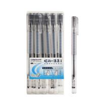 点石全针管中性笔水笔学生用考试笔碳素黑色水性签字笔芯0.5mm全针管可爱创意文具用品DS-260s