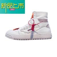 新品上市的鞋子 夏季透气高帮鞋韩版潮流帆布鞋男英伦休闲板鞋