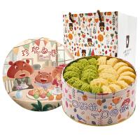 珍妮小熊曲奇饼干 原味抹茶640g青岚双拼 办公室零食代餐饼干