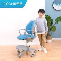 爱果乐学习椅儿童升降椅子学生可调节写字椅家用矫正坐姿靠背转椅