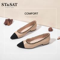 ST&SAT星期六秋季款低跟拼色优雅浅口单鞋小香风女鞋SS03111129