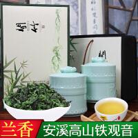 2019新茶安溪铁观音 浓香型高山茶叶礼盒装兰花香乌龙茶 问竹陶瓷