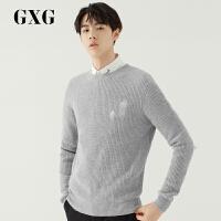 GXG男装 秋季男士时尚青年韩版休闲简约灰色低领毛衫毛衣男