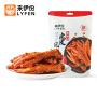 来伊份泡椒凤爪400g山椒鸡爪休闲小吃肉制品来一份辣味美味零食
