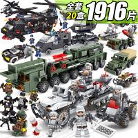 兼容乐高积木男孩子航空母舰直升飞机模型儿童益智拼装军事积木礼物6-10岁男孩儿童玩具