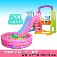 儿童室内家用滑梯游乐场小孩玩具幼儿园大型加长宝宝滑梯秋千组合
