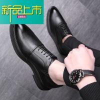 新品上市春季商务皮鞋男真皮正装尖头韩版潮流青年休闲透气内增高男鞋