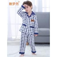 儿童睡衣长袖春秋季套装宝宝男童春夏小孩子中大童家居服