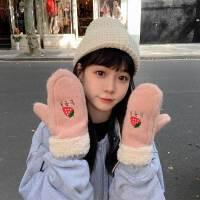 草莓手套女冬天保暖可爱加厚加绒学生骑行滑雪防寒连指包指手套