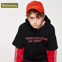 【每满200减100】巴拉巴拉童装男童打底衫春季2019新款中大童儿童T恤长袖连帽上衣