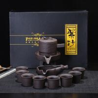 自动茶具套装时来运转复古仿石磨紫砂创意陶瓷功夫茶具礼品