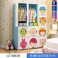 简易衣柜卡通卧室小衣柜简约现代小孩塑料宝宝衣橱经济型 6门以上