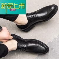 新品上市18冬季新款男鞋韩版潮流休闲加绒英伦男士商务尖头百搭真皮皮鞋 黑色 A款