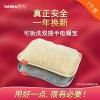 意构毛绒充电暖宝宝可拆洗插电热水袋防爆暖手宝已充水注水暖水袋