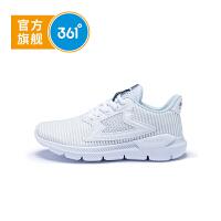 【夏清仓1件3折价:77.7】361度童鞋 男童跑鞋 中大童鞋 2021年夏季儿童网面运动鞋K71923507