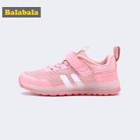 巴拉巴拉儿童运动鞋女小童鞋子新款夏季时尚亮灯鞋发光童鞋潮