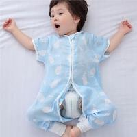 婴儿睡袋夏季薄款宝宝纱布分腿春秋幼儿童防踢被神器四季通用