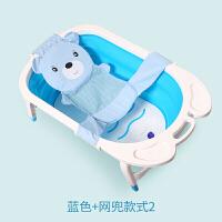 婴儿折叠浴盆大号 宝宝洗澡盆可坐躺儿童浴桶 小孩新生儿洗护用品