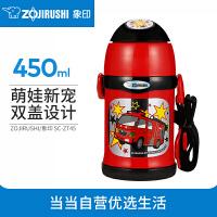 象印保温杯儿童水杯带吸管两用宝宝杯幼儿园学生水壶便携卡通ZT45 红色