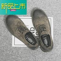 新品上市休闲皮鞋真皮马丁靴男低帮百搭内增高工装春季19新款板鞋 暗咖 【低帮】