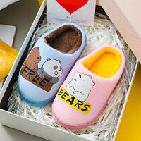 冬季儿童棉拖鞋冬1-3岁男女童2居家小孩宝宝拖鞋