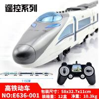 和谐号遥控仿真轨道火车儿童玩具可充电语音高铁动车