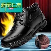 新品上市中老年人棉皮鞋防滑冬季棉鞋男加厚加绒中年保暖冬鞋爸爸男鞋