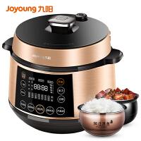 Joyoung/九阳 Y-50C810电压力锅家用智能5L电压力饭煲双胆3-6人