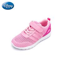 【99元任选2双】迪士尼Disney童鞋18新款儿童运动鞋男女童透气网面学生鞋魔术贴休闲鞋(7-11岁可选)DS222