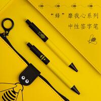 金属签字笔可爱小蜜蜂宝珠笔可爱黑笔小清新笔文具用品笔盒装