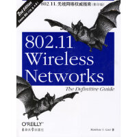 802 11无线网络指南(影印版) (美)加斯特 东南大学出版社