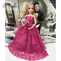 儿童玩具男巴比王子12关节衣服换装娃娃公主衣服套装婚纱