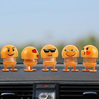 【4个装表情随机发】泰蜜熊汽车装饰创意小车内饰品摆件可爱表情包个性车载弹簧摇头公仔
