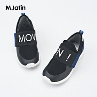 【秒杀价:117元】马拉丁童鞋男童运动鞋秋装新款洋气个性透气休闲鞋黑色球鞋