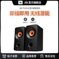 JBL PS2200�P�本��X音�多媒�wusb音箱2.0家用�_式�{牙音箱低音