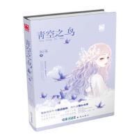 【正版二手书9成新左右】青空之鸟:因为你,我甘于青空之上。 西小洛 知识出版社