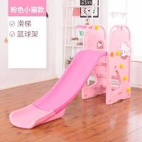 儿童滑梯室内家用加长宝宝滑滑梯秋千组合婴儿1-10岁男女宝宝玩具