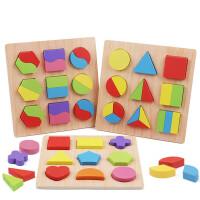 儿童拼图木质双面 卡通益智早教智力开发宝宝玩具2-3岁幼儿园礼物